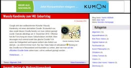 Künstlerbedarf-Blog - Homepage 2015