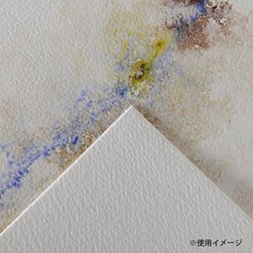 Canson 200006544 Montval Aquarellpapier, 24 x 32 cm, naturweiß - 3
