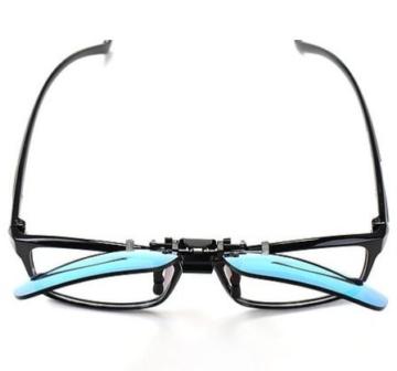 PILESTONE TP-018 (Tippe A) farbenblinde gläser Color Blind Korrekturbrillen Aufsteckgläser für Rot/Grün Color Blind - Mild, Moderate und Strong Deutan und Mild, Moderate Protan - 3